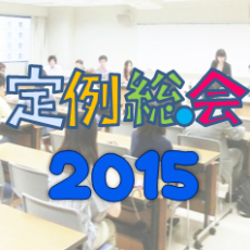 20150809-SOUKAI_00